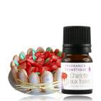 Fragrance cosmétique naturelle Charlotte aux Fraises